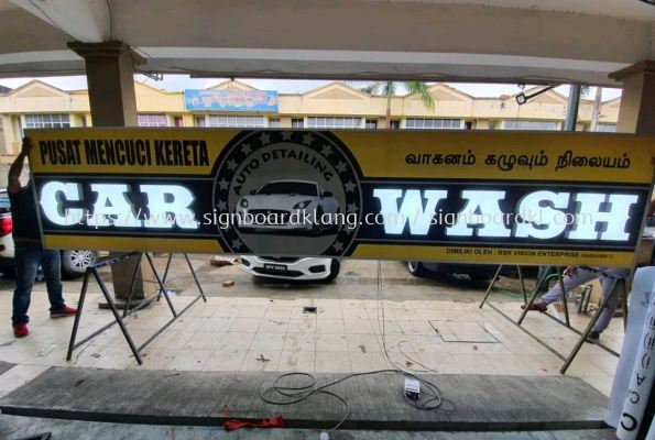 car wash 3d aluminum box up lettering led frontlit signage signbaord at klang sentosa