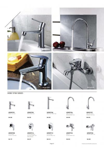 Water Tap - 7