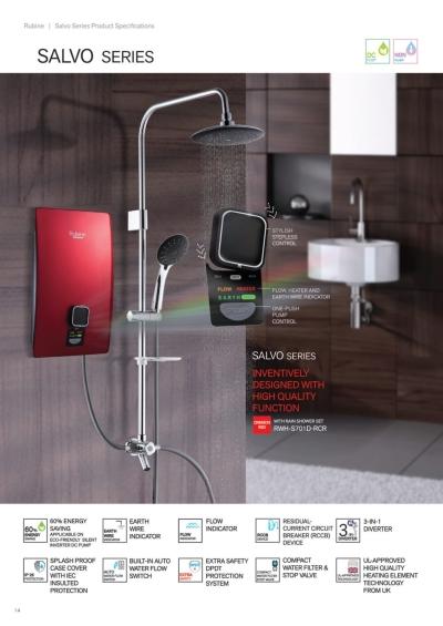 Rubine Water Heater Catalogue   01