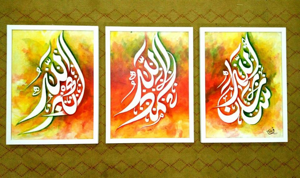 Variety Colors Exclusive look Wall Art and Calligraphy Decorative Wall Frame From Malaysia