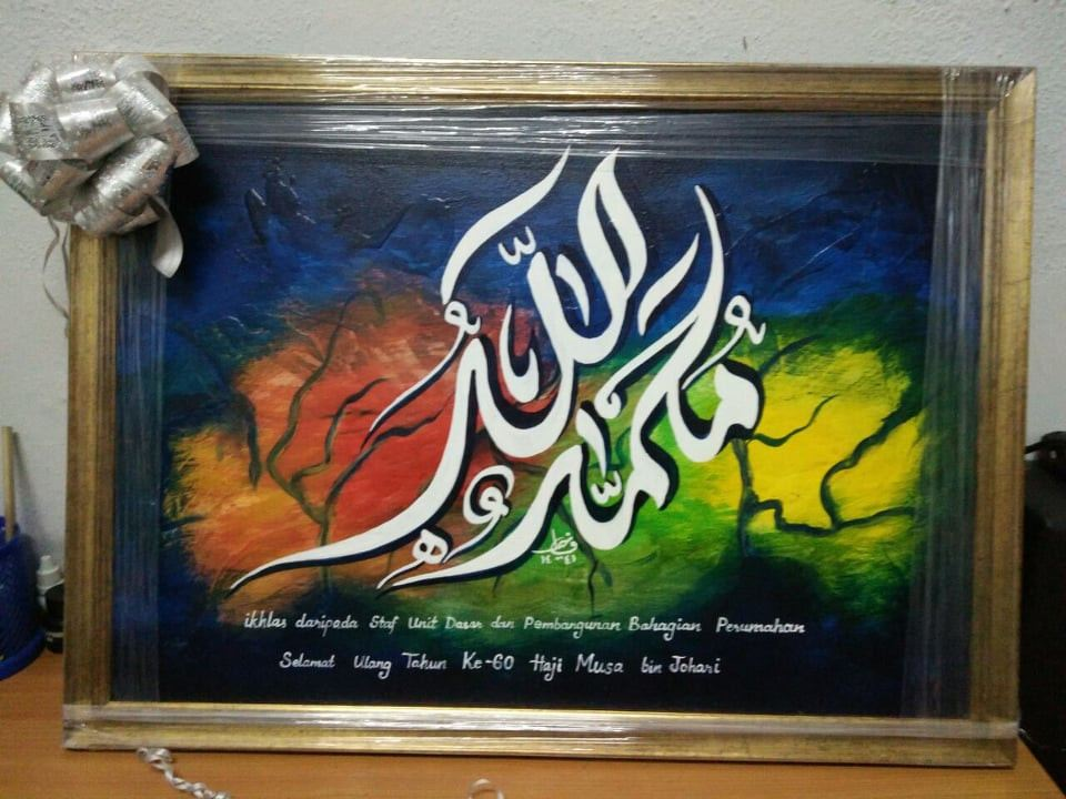 Arabic Calligraphy Art Premium Hand painted Wall Art and Calligraphy From Malaysia