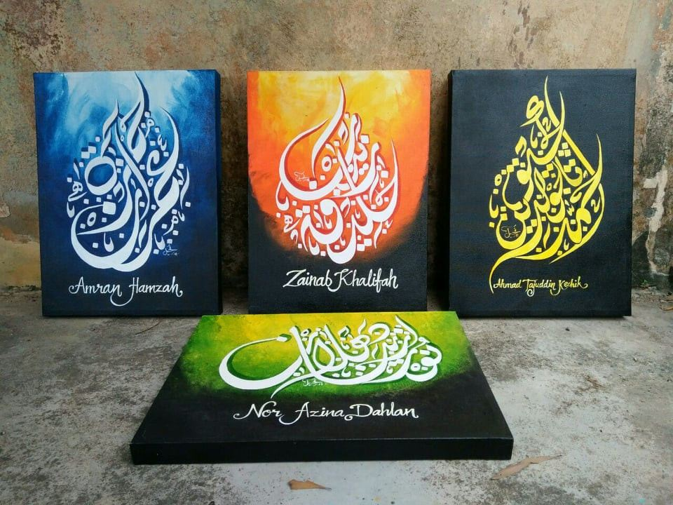Art Canvas Painting with Frame modern Luxury Wall Art and Calligraphy From Malaysia