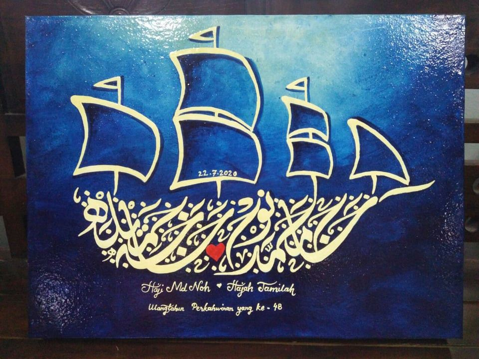 Square/Potrait size Premium Hand painted Wall Art and Calligraphy From Malaysia