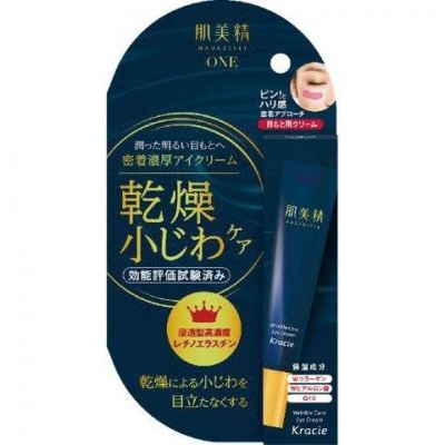 Kracie Hadabisei Wrinkle Care Stick Rich Eye Cream 15g