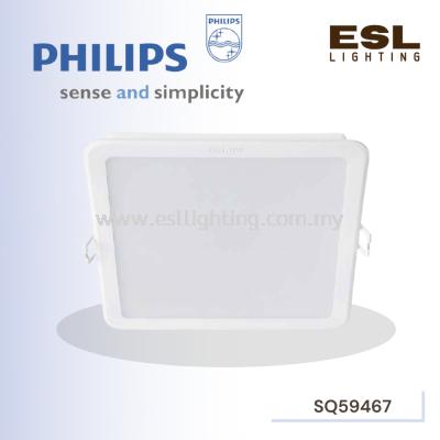 PHILIPS MESON 59467 17W 1200LUMEN SQUARE RECESSED LED DOWNLIGHT