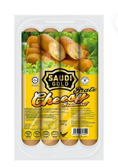 Saudi Cheesy Bratwurst 1kg
