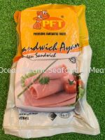 Chicken Meat Ham Slice 400gram/pkt