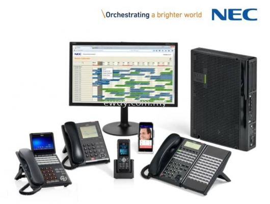 NEC Smart Communication Server SL2100