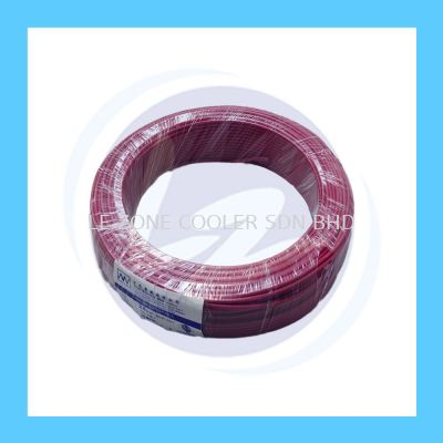Multi PVC Insulated Cable - 2.5mm