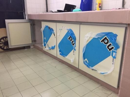 Cabinet  Swing Door