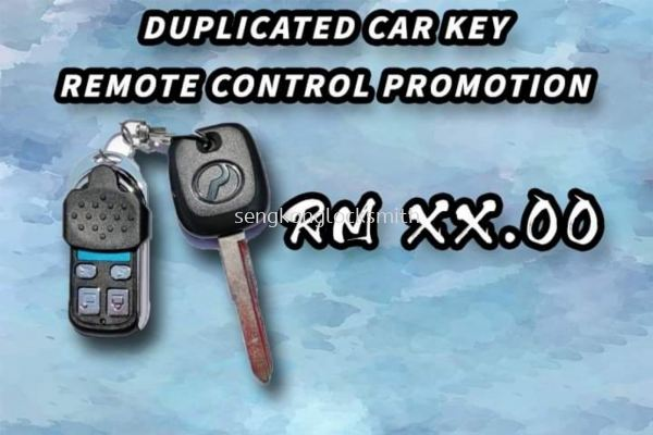 promotion car key control