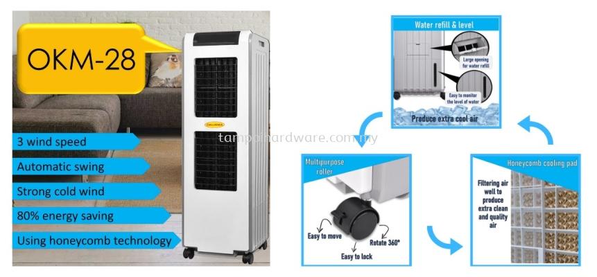 OKURMA Portable Evaporative Air Cooler Fan - OKM-28