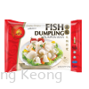 Fish Dumpling Defirst Product Steamboat Product