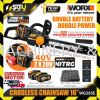 WORX WG385E Cordless BRUSHLESS CHAINSAW 2 x 20V 40V 16'' / 40cm Chain Bar 4.0A.h PowerShare PRO Batt WORX Chain Saw Agriculture & Gardening