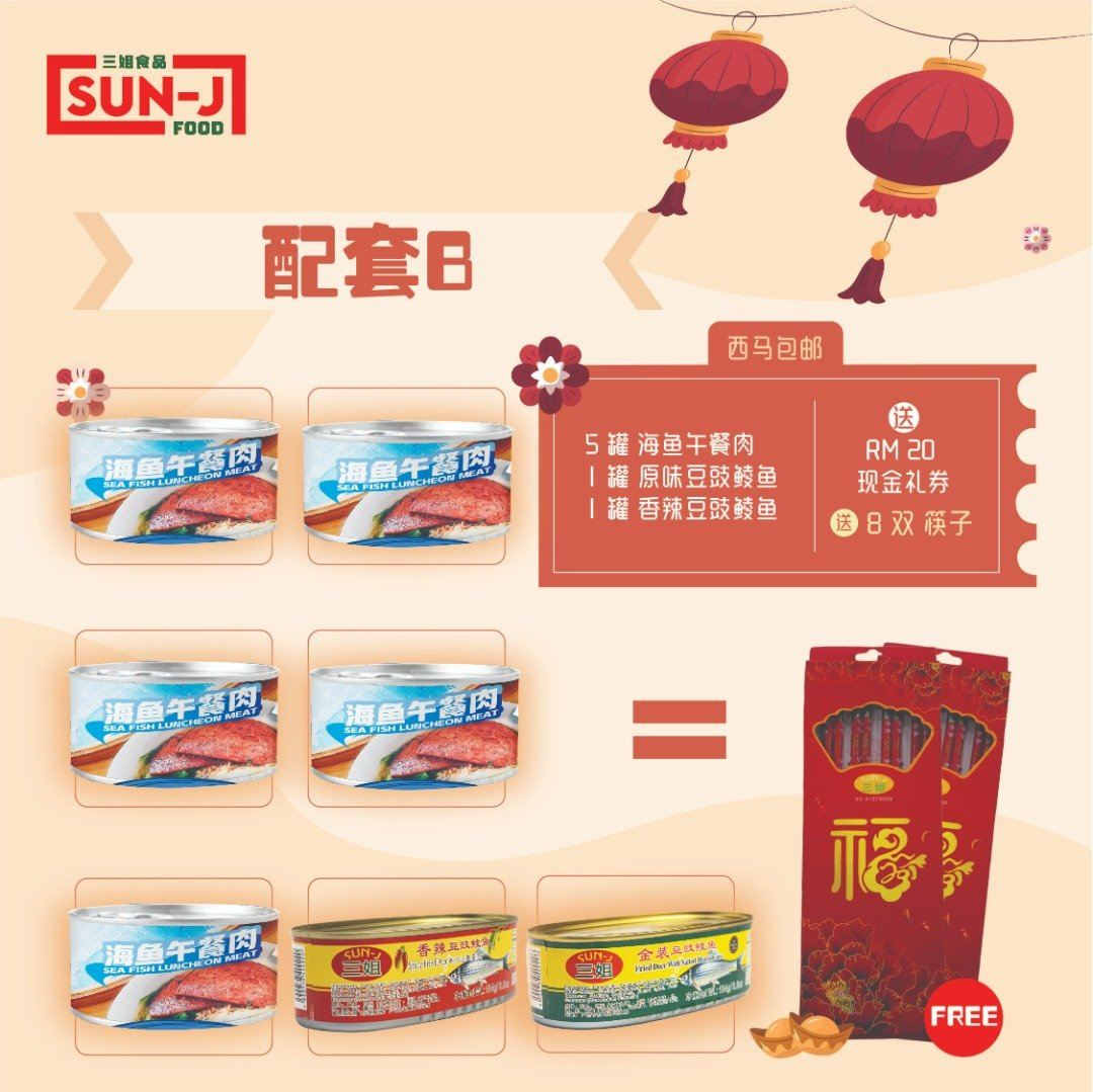 Seafish Luncheon Meat CNY Promo
