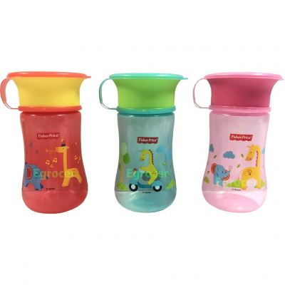 FP-0041 ALL ROUND SIPPER CUP