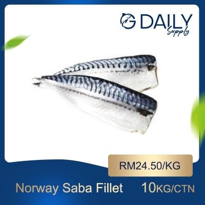 Norway Saba Fillet