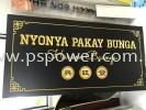 Wood Engraving Restaurant Signage WOOD ENGRAVING SIGNAGE