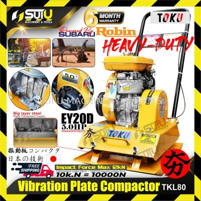 TOKU TKL-80 Vibrator Plate Compactor with Robin EY-20D Engine