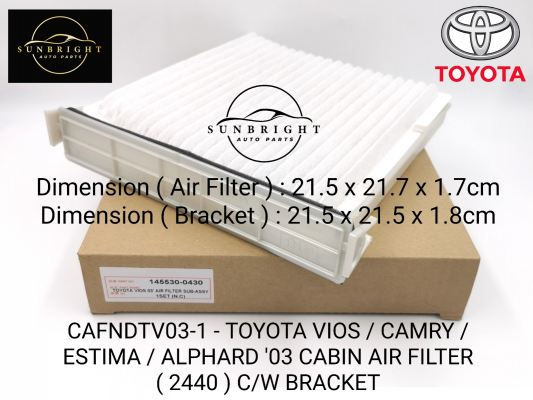CAFNDTV03-1 - TOYOTA VIOS / CAMRY / ESTIMA / ALPHARD '03 CABIN AIR FILTER ( 2440 ) C/W BRACKET
