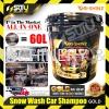 ORISHINZ GOLD Snow Wash Car Shampoo 2.7 kg. Extra Shine Extra Clean Extra Protect No Watermarks on C Wash Car Shampoo Snow Wash Tank Cleaning Equipment