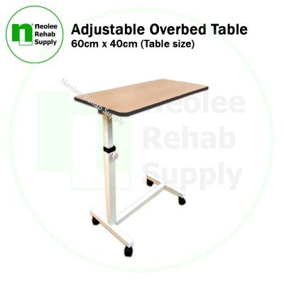 NL014 Adjustable Overbed Table (S)