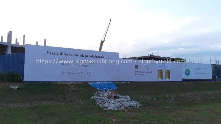 Project Hoarding Road Side Signage Signboard