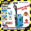 Tsunami Pump HPC6090 High Pressure Cleaner 1400W 110 Bar Tsunami High Pressure Washer