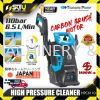 Tsunami Pump HPC6110 1400W High Pressure Cleaner 1400W 110 Bar Tsunami High Pressure Washer