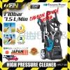 TSUNAMI HPC7180 HIGH PRESSURE CLEANER 2.2KW 170BAR Tsunami Electric Operated Water Pump