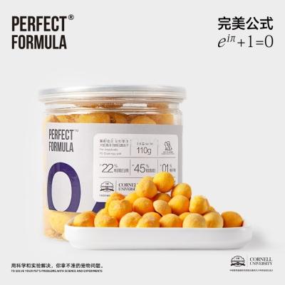 PERFECT FORMULA FREEZE DRIED 50G -QUAIL