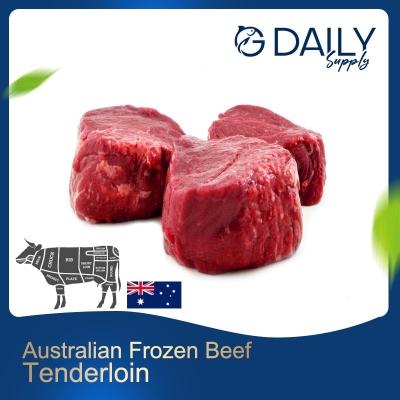 Tenderloin (Australian Frozen Beef)