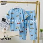 CoolMax Short Sleeve Kids Pyjamas
