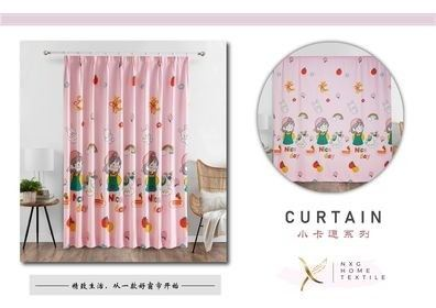 ��009��2in1 CURTAIN (PIN & RING)