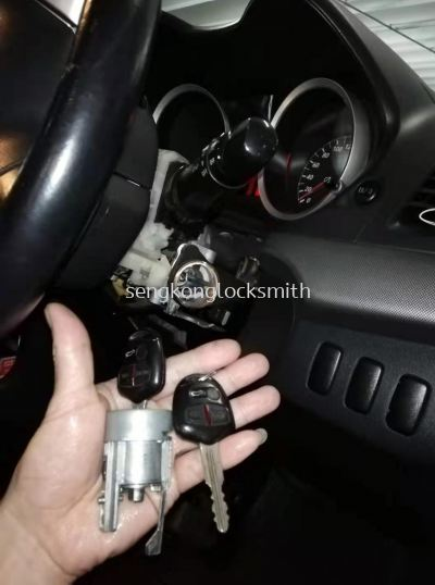 repair proton inspira car lock