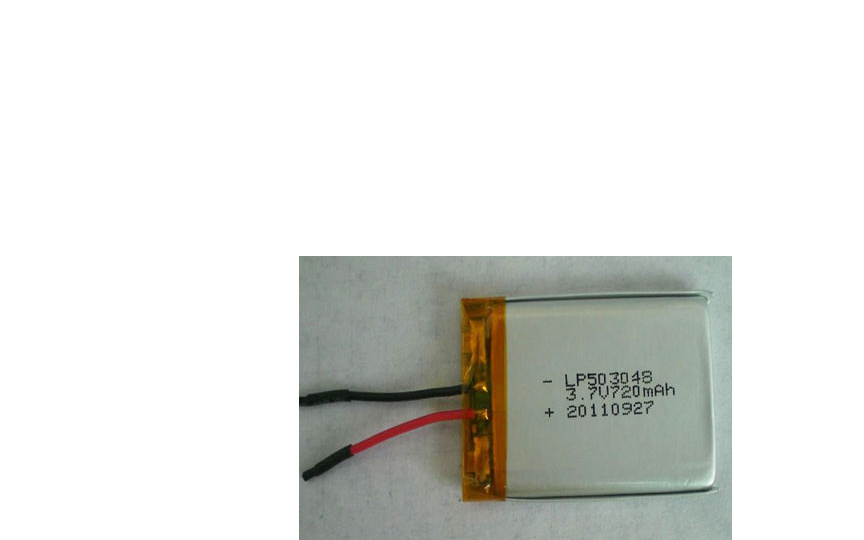 EEMB LP503048HA Li-ion Polymer Battery