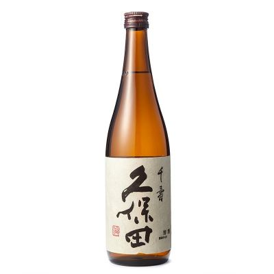 Kubota Senjyu 1800ML