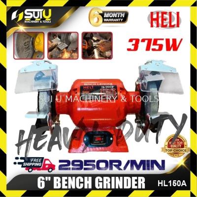 "HELI HL150A 6""/150mm Bench Grinder 375W 100% COPPER"