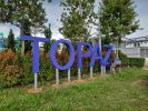 Outdoor signage-3D lettering aluminium box up Outdoor Signage