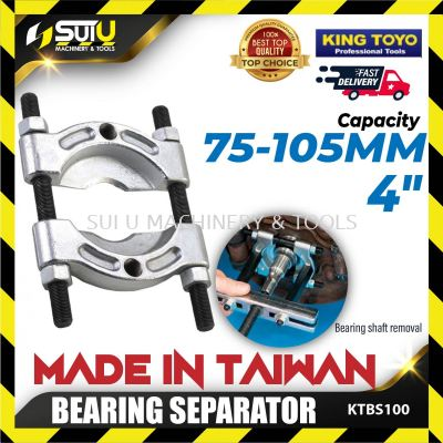 King Toyo KTBS100 Bearing Separator 75-105mm