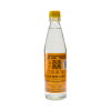 Artificial Ash Water Vinegar and Others