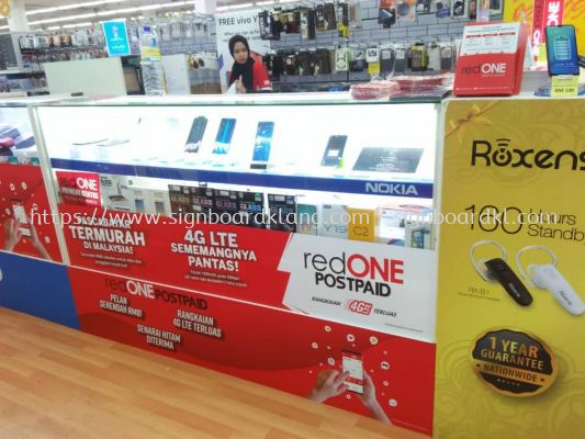 red one wallpaper sticker printing