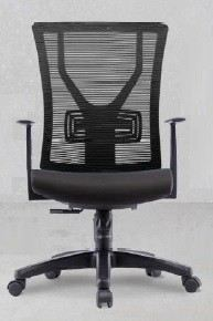 YY Presidential medium back mesh chair AIM1MB-YY (Front)