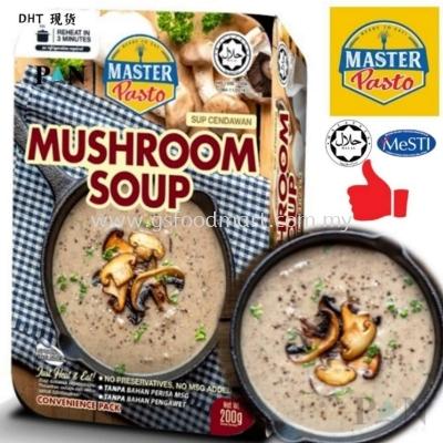 Mushroom Soup 200g