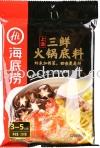 HAIDILAO Shrimp Flavor Hot Pot Sauce 200G Soup