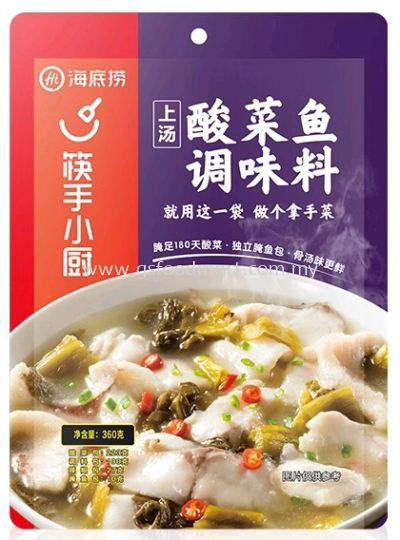 HAIDILAO Sauce For Fish with Pickled Cabbage �����