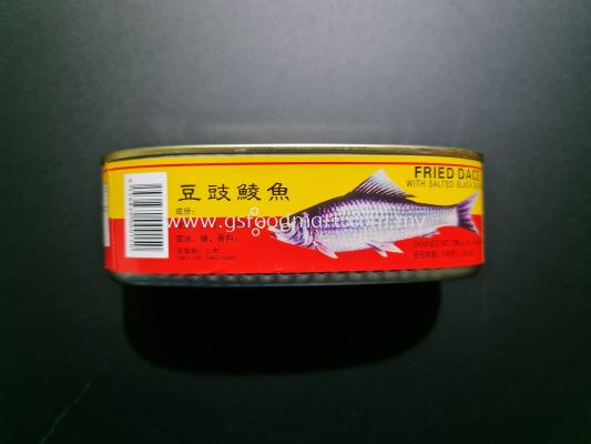 Nutrico Fried Dace with Salted Black Beans 184g 营丰豆鼓鲮鱼 184g