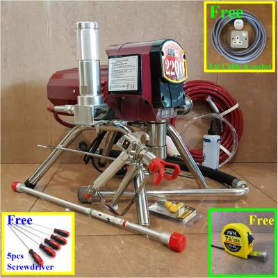 Free3- Eurox EPSH2200 Airless Paint Sprayer ID31177