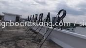 sabelle gaint aluminum box up lettering signage signbaord  ALUMINIUM BIG 3D BOX UP LETTERING SIGNAGE