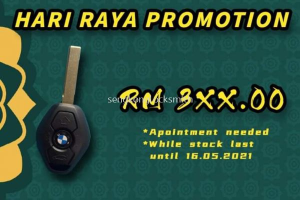 PROMOTION CAR REMOTE CONTROL